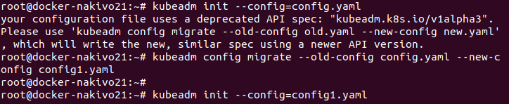 Kubeadm init – your configuration file uses a deprecated API spec.