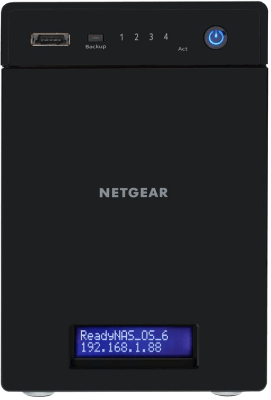 Create your own VM Backup Appliance with NAKIVO and NETGEAR