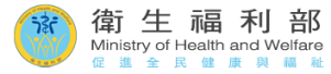Taiwan's Ministry of Health